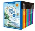 漫畫科學生活百科 (12冊含贈品)