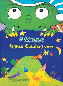 2019 Eastern Rights Catalog(not for sale)