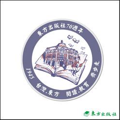 慢讀時光書香杯墊:東方出版社70週年獨家限定