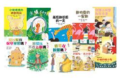 故事摩天輪第六輯(10冊)