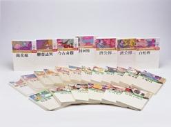東方少年古典小說精選(1-32冊)