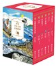 世界少年文學必讀經典60-生命啟示精選