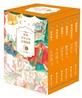 世界少年文學必讀經典60-人性探討精選