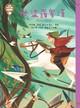 世界少年文學必讀經典60-俠盜羅賓漢